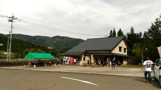 勝山城にあるアイスクリーム屋さん