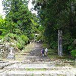勝山市のパワースポット「白山平泉寺」でアイスクリームと神社散策