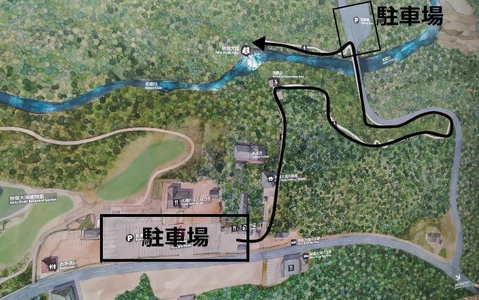 秋保大滝の周辺マップ