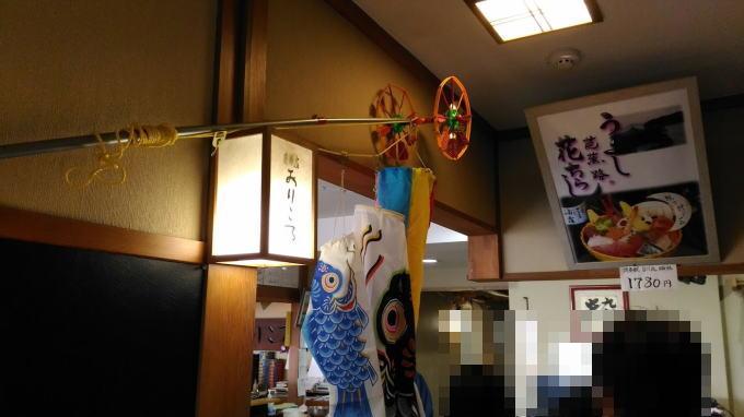 表禅房 おりこ乃(3)