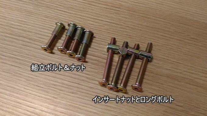 katoji-screw2