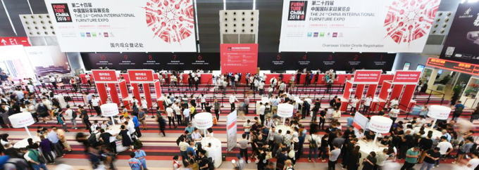 中国国際家具展覧会