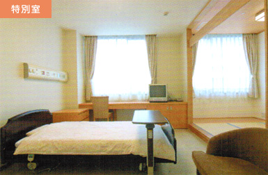 福井愛育病院の特別室